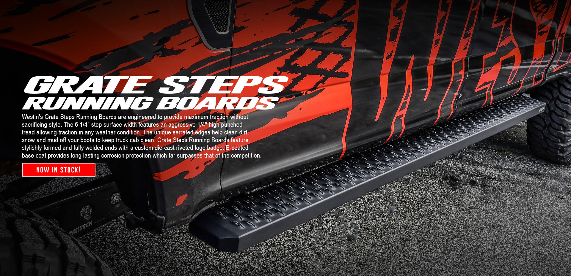 grate-steps-running-boards